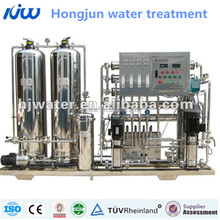 Guangdong Industrial ro water treatment plant for dialysis