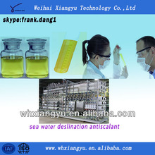 multi-effect distillation for sea water antiscalant RO chemicals price