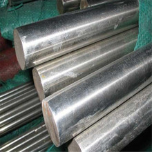 Factory manufacture provide quality aisi 431 stainless steel round bar with high quality and best price