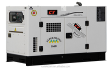 Christmas New year 1100kw gas generator sets with CHP system China manufacturer