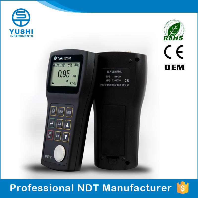 UM-2D Through Paint or Coating NDT ceramic thickness gauge
