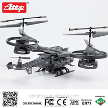 YD-711 HOT!High quality 2.4G 4ch plastic scale model aircraft