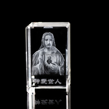 3 d laser engraving crystal Jesus cube crystal crafts