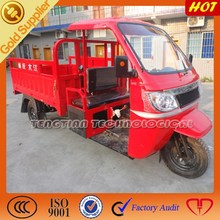 three wheel vehicle with semi cabin gasoline three wheel cargo motorcycle international pickup trucks