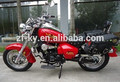Chinese motocross motorcycles chopper motorcycle for sale cheap ZF250TZ