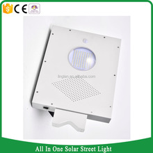 Hot Sale 12w Integrated Led Solar Street Light Price List For Outdoor