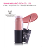 /product-detail/wholesale-miss-rose-private-label-sexy-color-long-lasting-liquid-lip-gloss-matte-lipgloss-60763262387.html