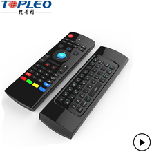 2.4GHz Double keyboard Wireless MX3 Air Mouse for Android TV Box