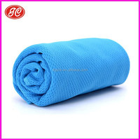 Cooling Sport Towel - Instant Cooling Relief Activate w/Water Machine Washable