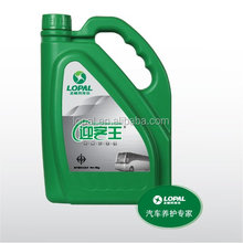 car engine coolant in good quality