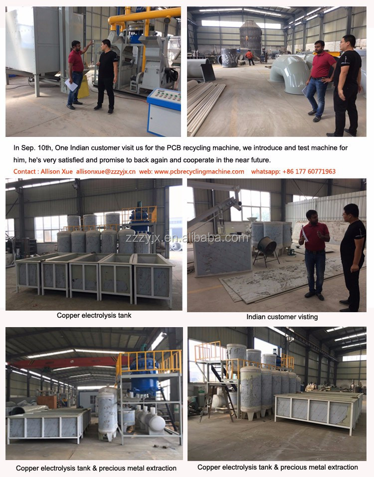 waste e waste recycling machine copper and gold separate