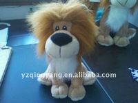 hot sell 20cm stuffed lion animal toy