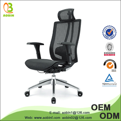 New Modern economic Mesh office chair sample