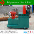 extruder type BBQ charcoal briquetting presses wood briquette press and briquetting machines