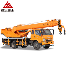 telesopic vehicle truck mounted hydraulic boom lifting trailer