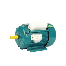 YC totally enclosed fan cooled (TEFC) single phase AC motor 0.37kw--7.5kw