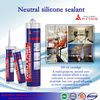 silicone sealant/ splendor silicone sealant for stainless steel prison toilet