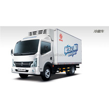 Mini Chiller refrigerator Truck,Mini Refrigerated Van 1-1.5 Tons