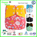 Happy Flute new style waterproof PUL washable double row snap baby cloth diaper nappy