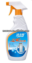 Professional industrial air conditioning detergent