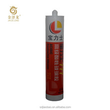 Superior quality cheap price aquarium silicone sealant 1200