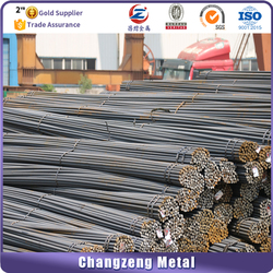 scrap 6mm coil steel bar japan/singapore/pakistan/bangladesh