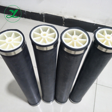 Aeration tube fine bubble air diffuser membrane for water treatment