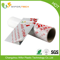 Quality High Pe Protective Plastic Film For Stainless Steel Sheet