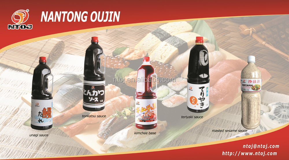 all kinds ofJapanese seasoning sauce kimchee/tonkatsu/unagi/teriyaki/sesame sauce