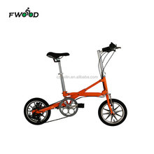 China 14 Inch 7 speed adult mini folding bicycle for sale
