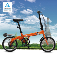 2015 new design colorful easy 16 inch smart folding bike
