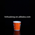 4oz/100ml disposable double wall hot drink coffee paper cup