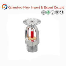 Fire fighting water curtain nozzle fire nozzle sprinkler viking fire sprinkler