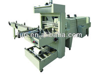 Full Automatic Shrink Packing Machine/ Tape Packaging Machinery/Packing Machine for Food