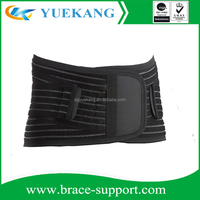 Neoprene Back Support, Double Pull Lumbar Brace, Pain Relief Slimming Back Support