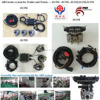 ,IVECO,HINO,MAN,DAF truck spare parts,brake system,brake chamber with TS16949