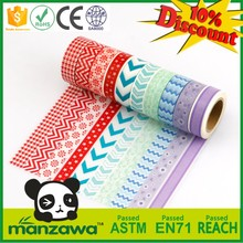Free samples washi wrapping paper washi tape phone cover wrapping washi paper for printing label