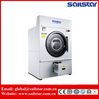 Commercial used coin washing machine and dryer