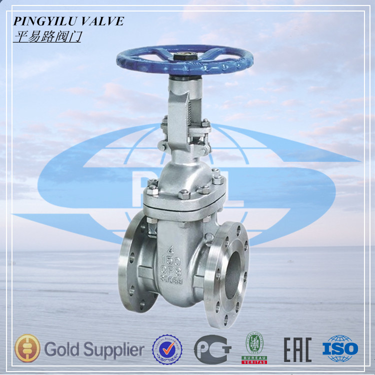 OS&Y A216 API 600 cast steel bevel gear operated gate valve