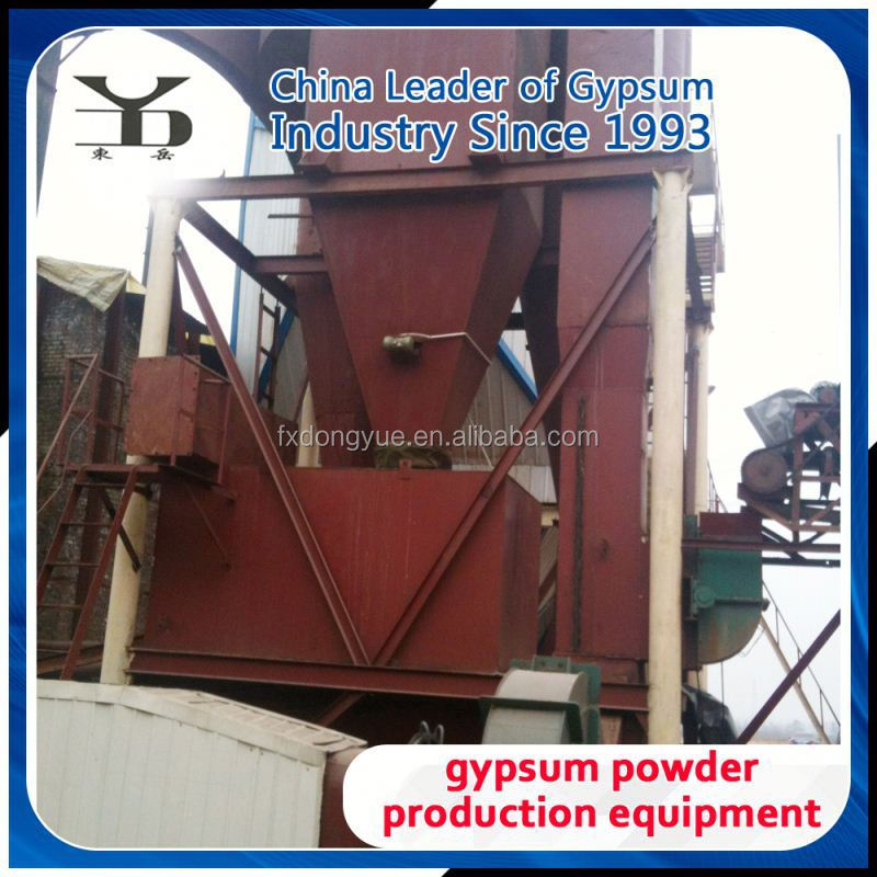 plaster of paris gypsum powder production line