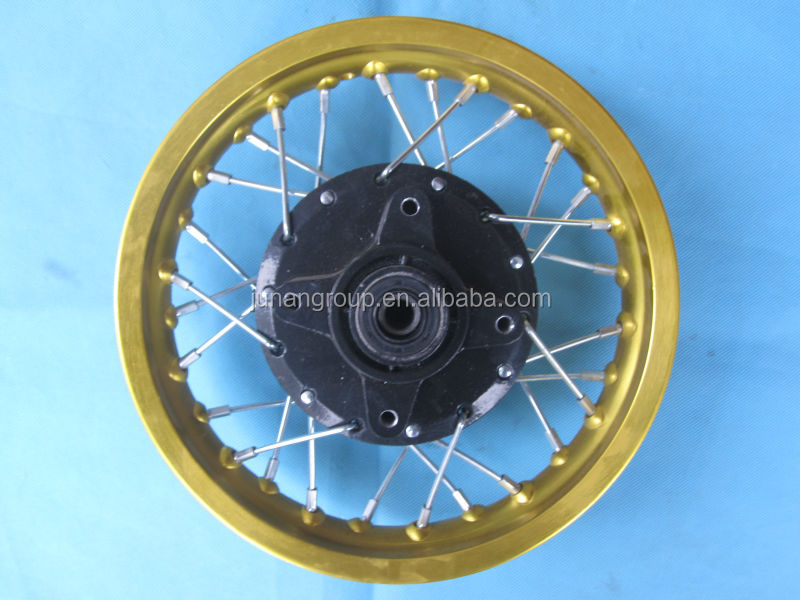 Rear Wheel rim for Baja KC70 Chinese Dirt Bikes 10in
