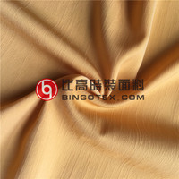 Composited Yarn Weft Spandex Satin Chiffon Fabric for Women's Fabric