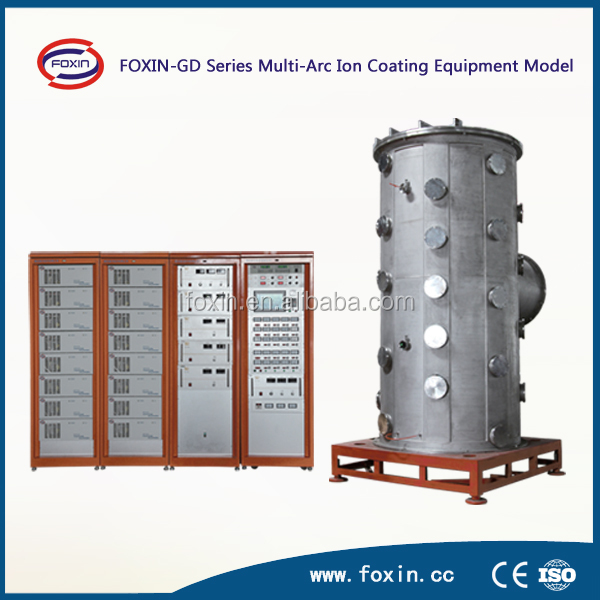 Vacuum Coating Cathodic Arc Deposition