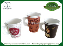 9oz Disposable Paper Cups With Handles For Hot Coffee