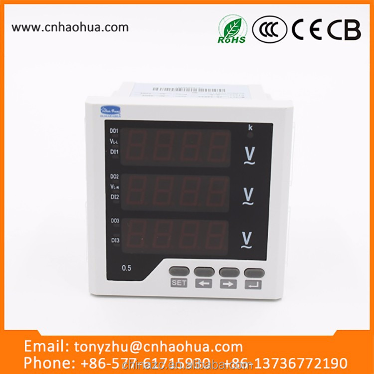 High quality AC digital voltage meter rs232