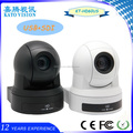 USB/SDI/RJ45 Conference Room Equipment 20x optical zoom ptz ip camera