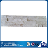 Decorative cream slate natural stacked stone panels