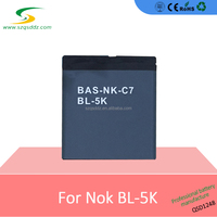 3.7V nominal voltage mobile phone batteries for nokia bl-5k ,cell phone battery making in stock