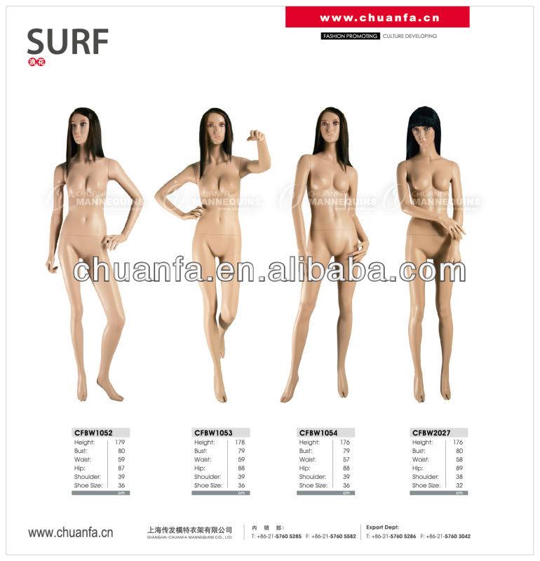 sexual mannequins