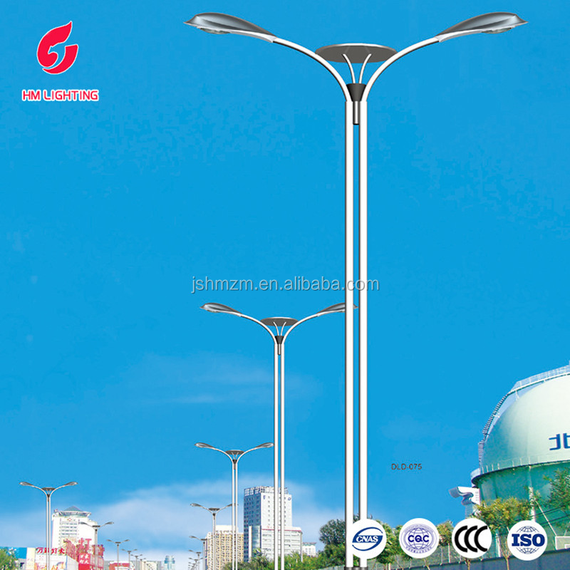 Street light Manufacturer security double arm outdoor lighting pole